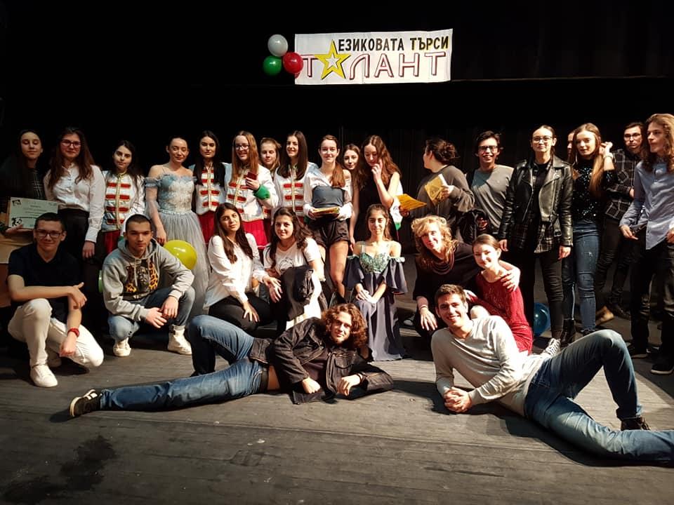 Езиковата търси талант 2019