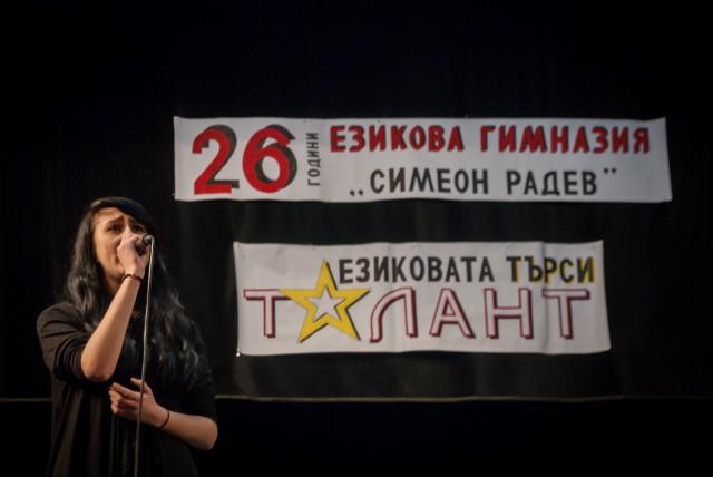Снимка: 201